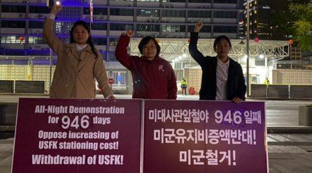 18차미대사관앞평화시위 전개한 청년레지스탕스 이경송·김은혜회원 석방!