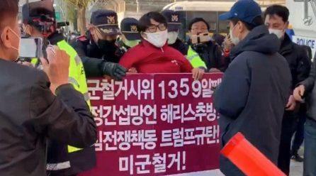 민중민주당, 친미극우무리난동에도 미대사관앞평화시위 5차례진행