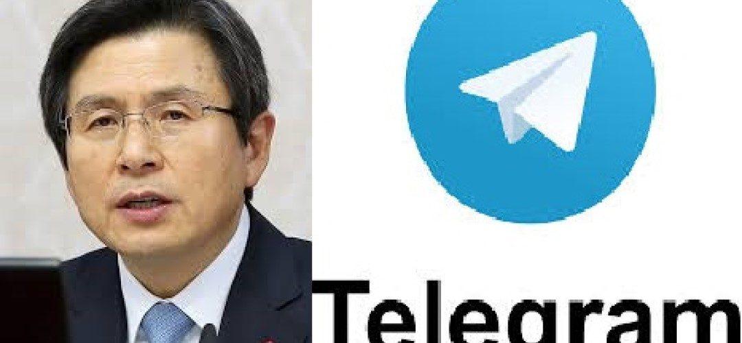 [국내단신] 황교안 <Ν번방호기심회원 처벌달리해야> 논란