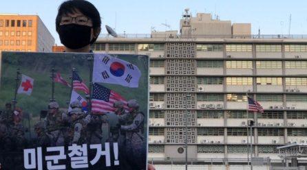 민중민주당 <미군유지비증액반대!트럼프규탄!미군철거!> 미대앞정당연설회