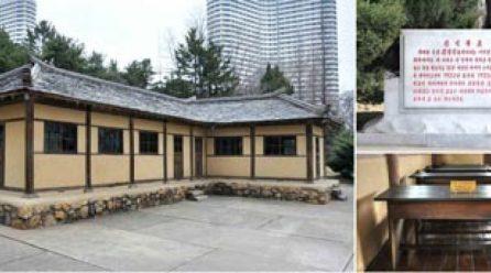 [노동신문] 불멸의 자욱이 뜨겁게 어려있는 창덕학교