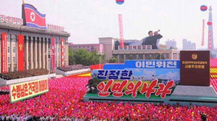[노동신문] 자주시대의 위대한 지도사상, 영원한 승리의 기치