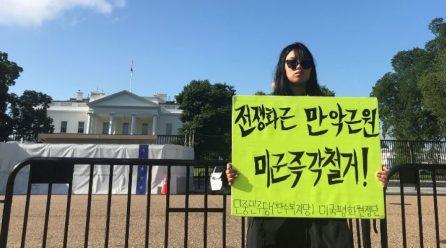 <함께 외치는 반전평화> 9차미국평화원정 87일째 … 미국평화원정시위 총1115일째