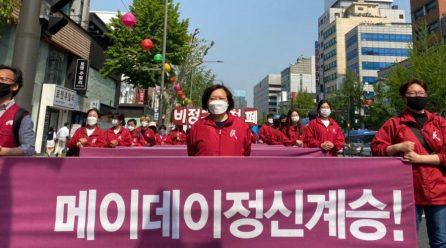 전총 <메이데이정신계승! 비정규직·노동악법철폐!> 기자회견후 대학로 행진