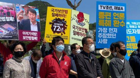 민중민주당 <이석기전의원석방촉구> 기자회견연대 .. <이석기석방! 보안법철폐!>