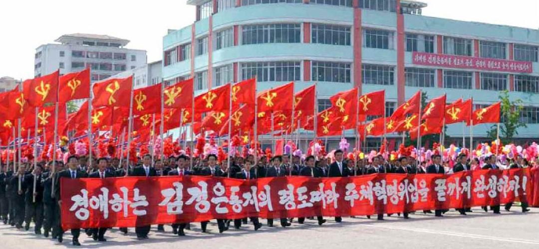 [노동신문] 일군의 실력이 단위발전을 결정한다