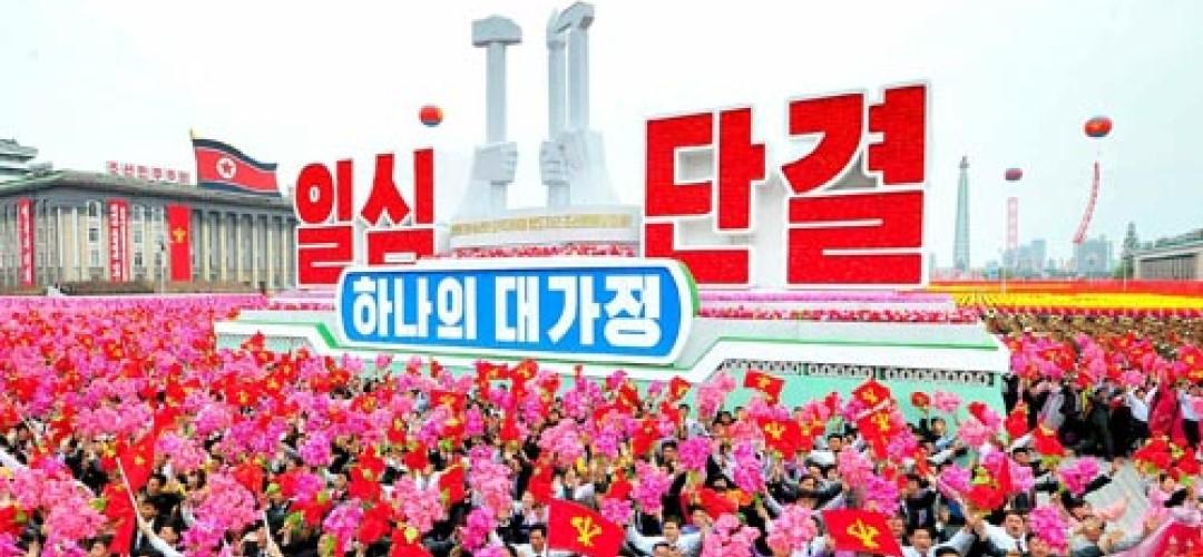 [노동신문] 일심단결의 위력 더욱 높이 떨쳐간다