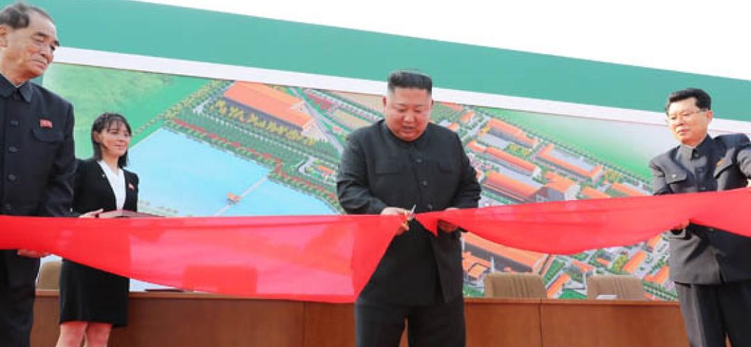 [노동신문] 김정은위원장 순천린비료공장준공식 참여