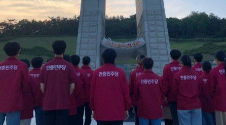 민중민주당 구전남도청앞집회후 망월동묘역참배