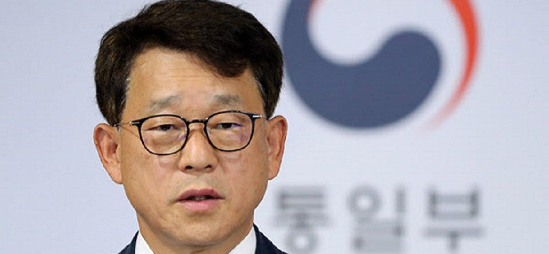 [국내단신] 5.24대북제재 사실상 폐기선언