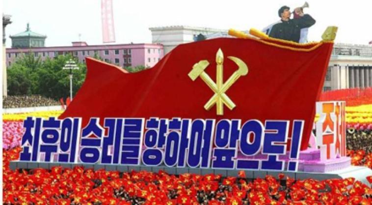 [노동신문] 노동당의 영도아래 이룩된 민주건설의 빛나는 승리