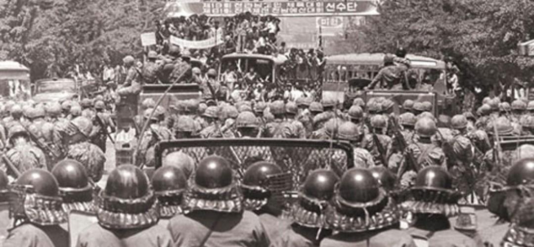 광주항쟁40돌, 우리민족끼리 성토문<전대미문의 반인륜적범죄를 강력히 단죄규탄한다>발표