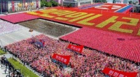 [노동신문] 우리 식 사회주의의 필승불패성의 근본원천