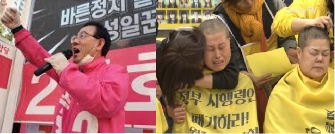 <쓰레기정당> 미래통합당은 폐기처분이 답