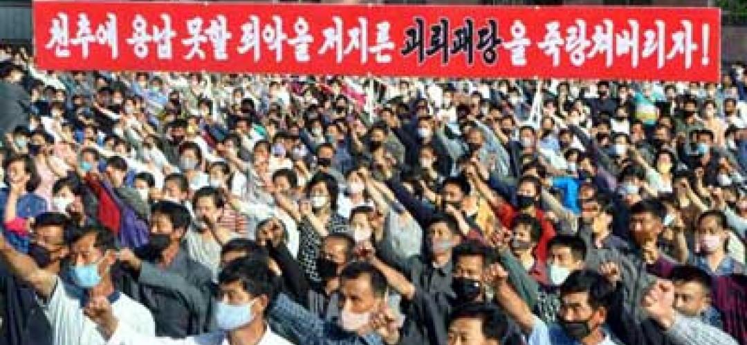 [조선신보] 반공화국삐라살포에 각지에서 항의집회시위진행