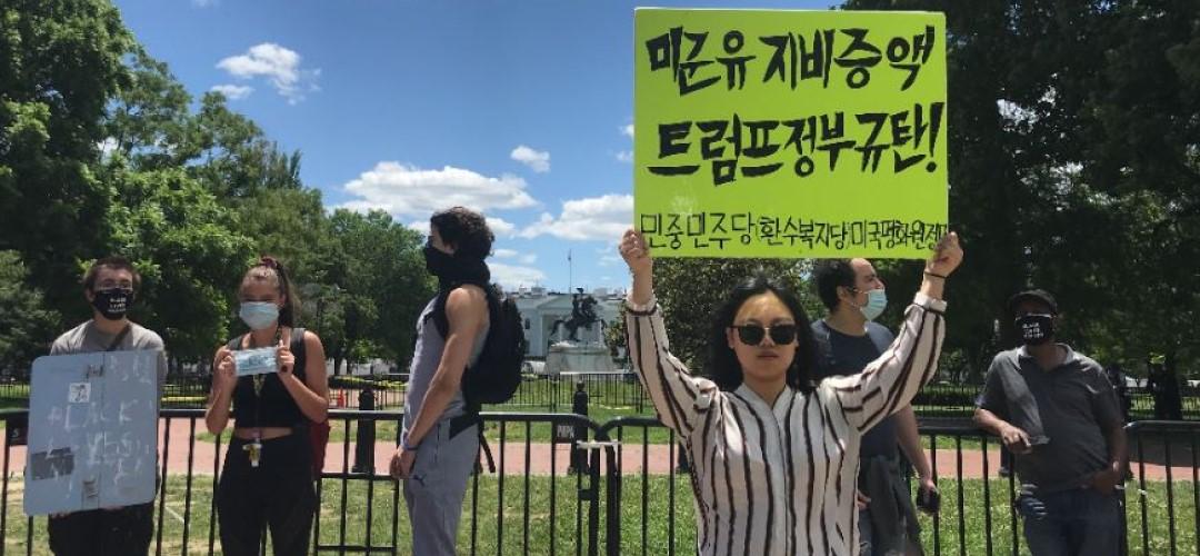 <정의를 위한 투쟁> 9차미국평화원정 92일째 … 미국평화원정시위 총1120일째