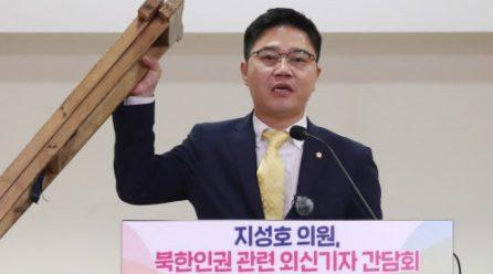 미래통합당의 대북전단살포비호는 가장 위험한 호전망동