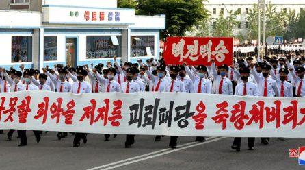 [노동신문] 격노한 민심의 폭발은 그 무엇으로써도 막을수 없다