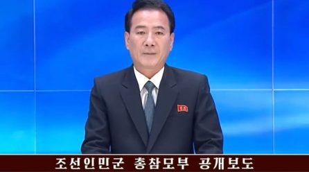 조선인민군총참모부 공개보도