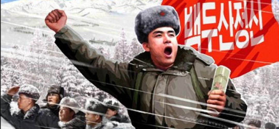 [노동신문] 백두산정신을 억척같이 심어줄 혁명적열의