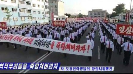 [노동신문] 치솟는 분노와 증오심의 분출