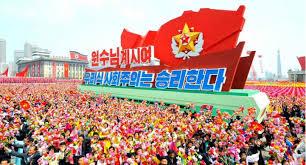 [노동신문] 위인과 혁명일화
