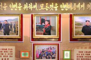 [노동신문] 위대한 인민관