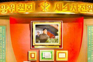 [노동신문] 조국해방전쟁의 빛나는 승리를 안아온 위대한 당