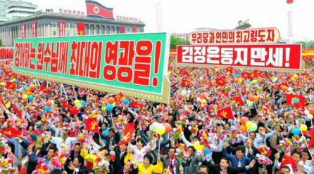 [노동신문] 존엄과 강대성의 상징