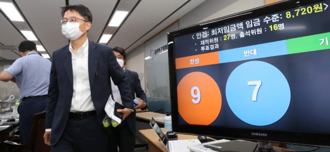노동계 빠진 상태에서 최저임금8720원 결정 .. 역대최저