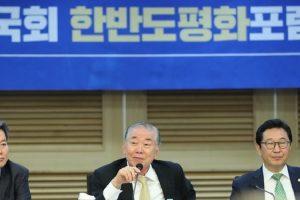[국내단신] 문정인특보 <북미정상회담 우리가 견인해야>