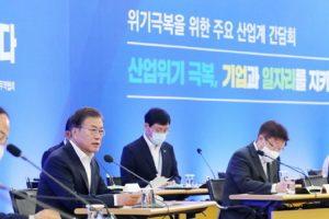 [국내단신] <한국판뉴딜> 100조투입 데이터산업·비대면의료 확대