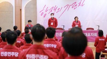 민중민주당(민중당) 1차당대표자회개최 .. 이상훈당대표추대