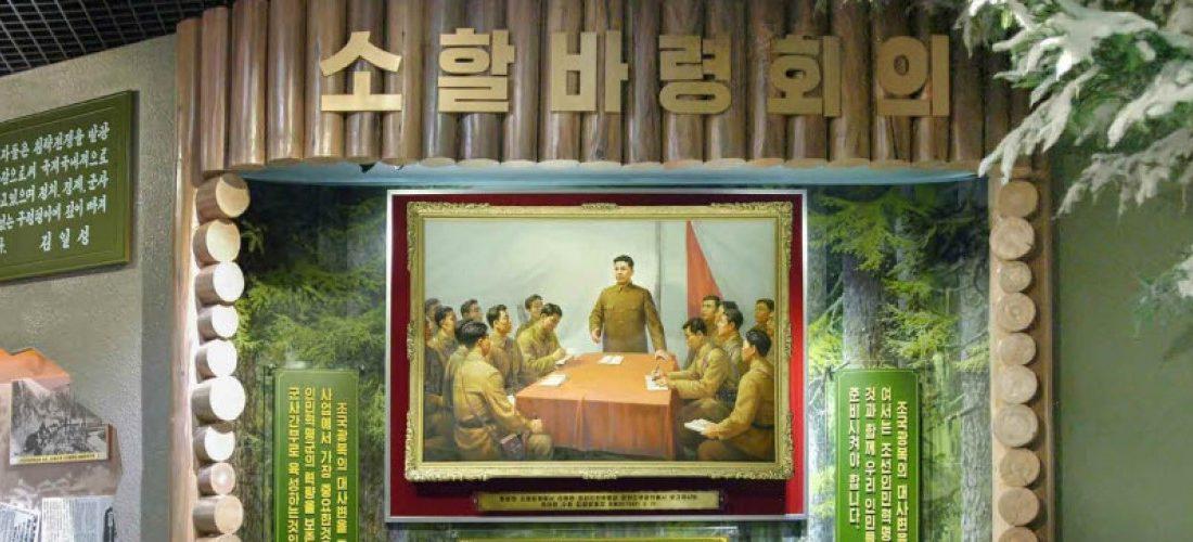 [노동신문] 새로운 전환기를 열어놓은 역사적인 회의