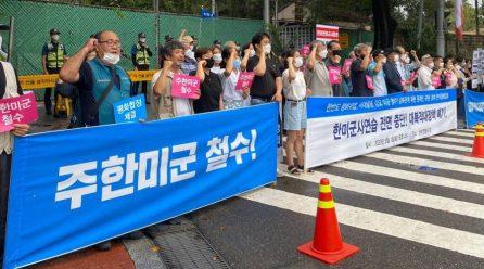 민중민주당 <미군철거!> 28차반미월례집회참여
