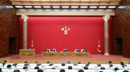 당중앙위 제7기제16차 정치국회의공보