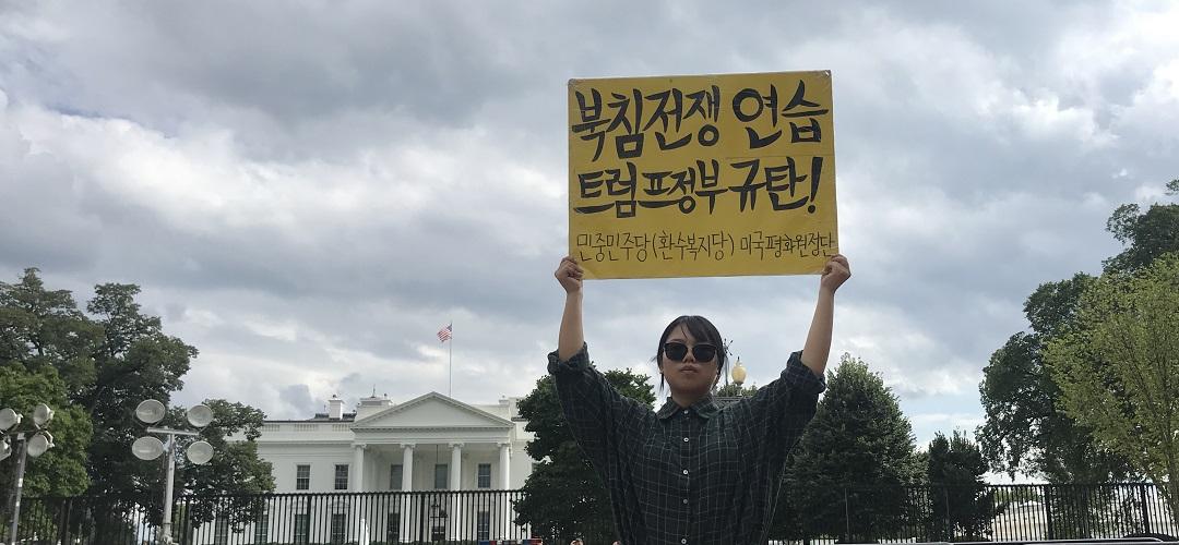 <더욱 가열찬 미군철거투쟁!> 9차미국평화원정 154일째 … 미국평화원정시위 총1182일째