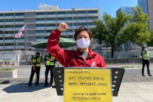 민중민주당 <문재인·민주당정권은 국가보안법 철폐하고 9월평양공동선언 이행하라> 대변인실보도 발표