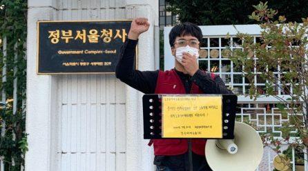 전총 <문재인·민주당정권은 모든 노동악법 폐지하고 국제노동기구핵심협약 비준하라!> 논평발표