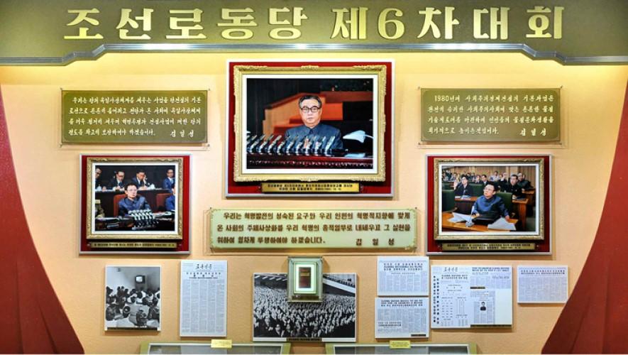[노동신문] 노동당시대의 전성기를 펼친 창조와 번영의 연대
