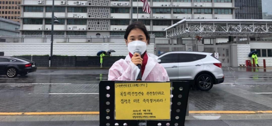 민중민주당 <북침핵전쟁연습 완전중단하고 점령군 미군 즉각철거하라!> .. 대변인실보도 발표