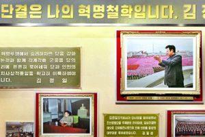 [노동신문] 인민의 나라로 빛나는 조선