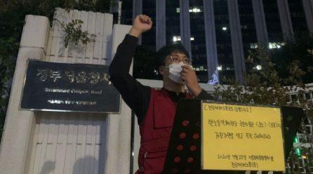 전총 <반노동악폐정당 국민의힘은 <중도>·<실용>의 거짓가면을 벗고 즉각 해체하라> 논평발표