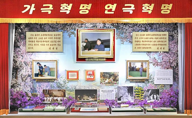 [노동신문] 사회주의건설의 일대 앙양기를 열어놓은 탁월한 영도
