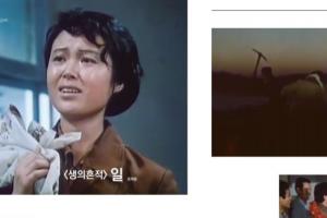 [항쟁의기관차10 – 녹색] <생의흔적> 일