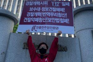 민중민주당, <친미극우무리·친미친극우견찰규탄> 평화시위168일째 견찰청앞보수대·정보견찰해체투쟁112일째