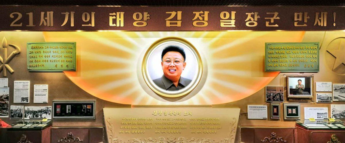 [노동신문] 역사의 이날과 더불어
