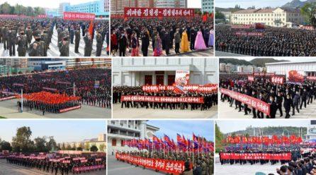 [노동신문] 80일전투총매진위한 각 도군민연합집회 진행