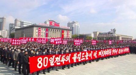 [노동신문] 80일전투, 그 선봉에 당원의 위치가 있다